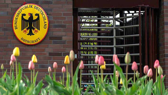 Посольство Германии - IIG